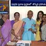 Navgraha Purana launch news clip